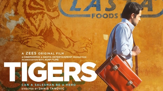 'Tigers' is coming!